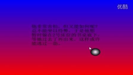 17173flash恐怖小游戏《吓死人不负责》试玩解说、看着让人吓死几十万细胞