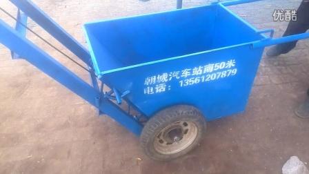 改进型-装粮机、爬山虎、粮食装车机、下乡收粮提升机