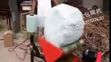 玉米秸秆青贮包膜机视频
