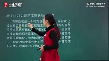 2015年 机电实务(主讲:董美英)第14讲