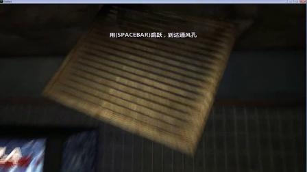 游迅网《逃生》恐怖冒险游戏解说、经典在三分之二处开始