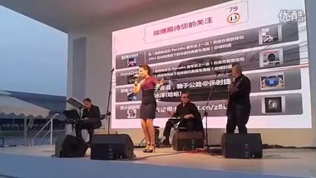 北京CL 外籍女歌vic