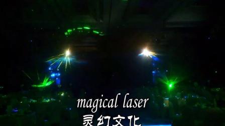 华燕房盟激光秀视频