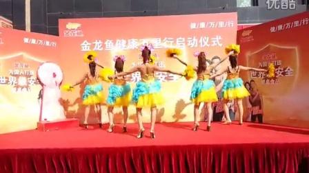 北京Cl俏皮舞蹈