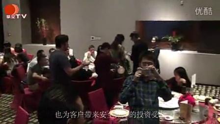 2015烽杨答谢宴