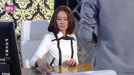 [MPs字幕组][泰语中字][妒战主播台][高清HD]EP1