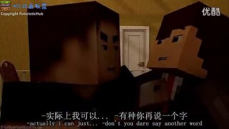 我的世界中文动画-被微软收购以后粉丝的反应-FuturisticHub_高清