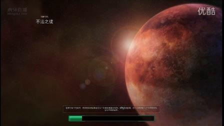 星际争霸2自由之翼 全CG过场动画【第二集】