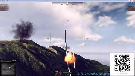 【战机世界】1、敌方大神强势灭队、搞笑来袭