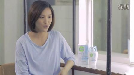 滴露女性衛生潔膚液 ─ 蔣祖曼的體驗 - (轉載)