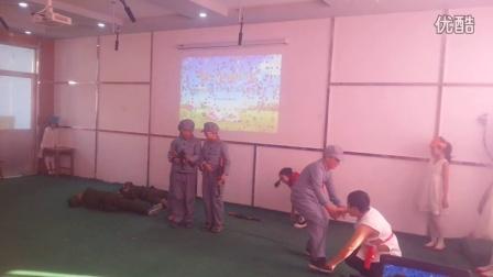 课本剧《鸡毛信》临沂湖南崖小学四年级语文素养展示2014