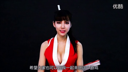 《拳皇97OL》叶梓萱绝美不知火舞 锦绣缘小兰性感再袭