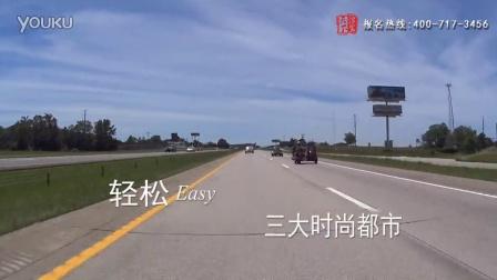 美国自驾30秒映前广告(河南省自驾旅游协会)