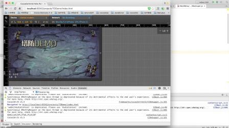 Cocos2d-JS进阶视频教程_16_塔防游戏《鬼来了》_项目实战_主界面等开发