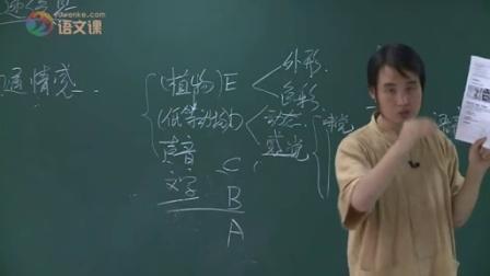 黄保余中学语文知识地图:语言的生动性
