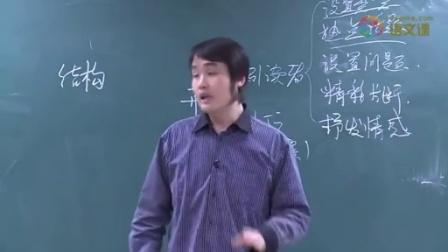 黄保余中学语文知识地图:文章的结构安排及其作用
