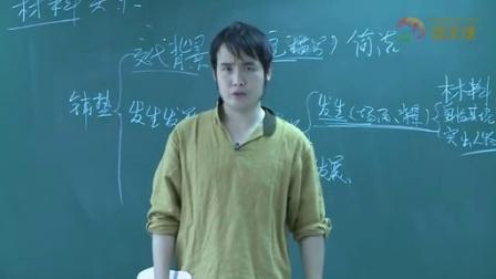 黄保余中学语文知识地图:什么是铺垫