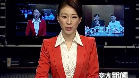 2015年4月3日 交大新闻 第597期