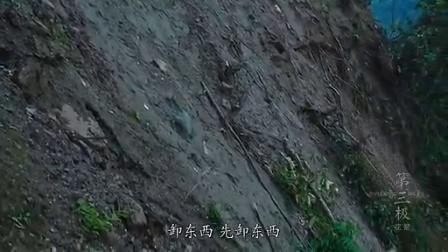 第六集 高原相遇_高清