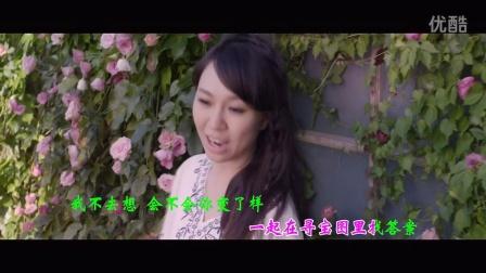 卓依婷-圆满(超清KTV版)