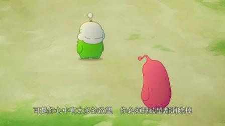 快乐小郑星 第01集 光明卫士(上)