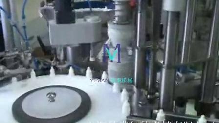 烟油灌装机,烟液灌装机,电子烟灌装机