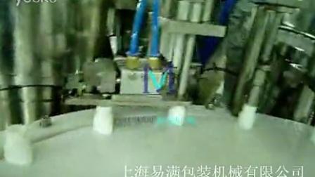 西瓜霜灌装机,粉末灌装机,扁瓶粉末灌装机,粉剂分装机,粉剂灌装机