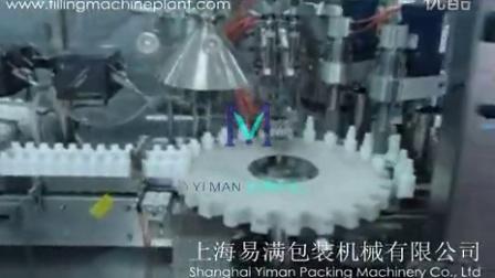喷剂灌装机,液体灌装线,喷瓶灌装旋盖机