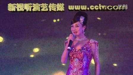 中冷电器颁奖年会(新视听演艺传媒[金牌主持人章涛杨凝雪])032女歌手