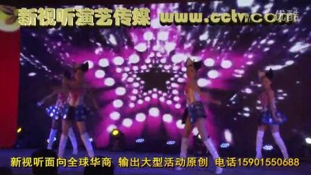 中冷电器颁奖年会(新视听演艺传媒[金牌主持人章涛杨凝雪])029舞蹈