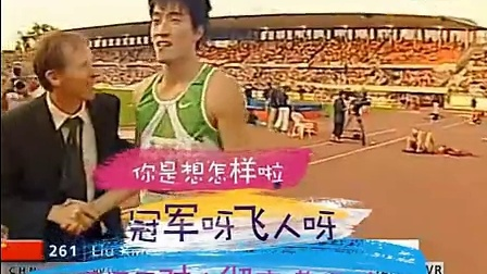 【蛋画江湖】⊹⊱ 吊炸天  刘翔 神曲:翔叔不要跑 ,YY群星演绎