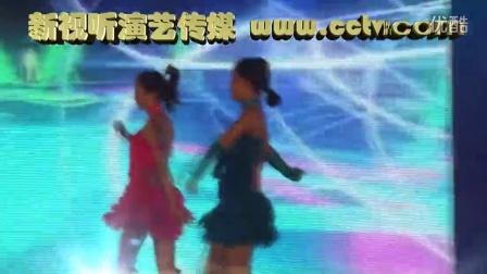 中冷电器颁奖年会(新视听演艺传媒[金牌主持人章涛杨凝雪])036舞蹈