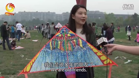 起风啦 — 2015年西南交大风筝节