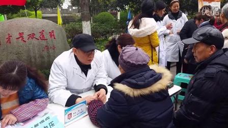 周力老师思源广场义诊2015.3.4
