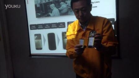 Yotaphone presentation