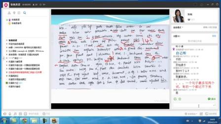 2014年2月25日张艳老师托福听力关键词听写视频