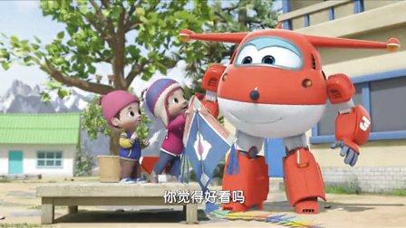 超级飞侠 第01集 一起放风筝