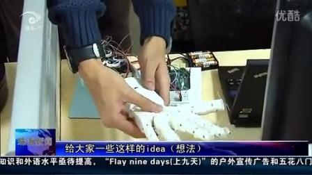 2015.4.11【珠海电视台】UIC与天威共建3D研发创新实验室