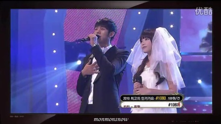 IU & Seulong(2AM) - Nagging 12_30_2010