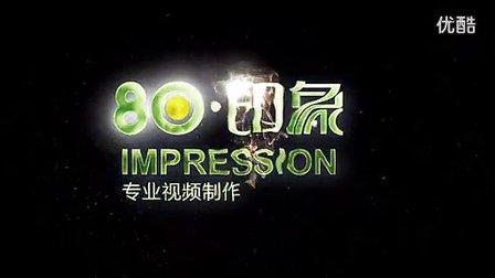 251_超酷闪亮火焰Logo演绎动画