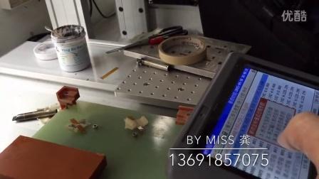 深圳美兰科技焊锡机操作视频