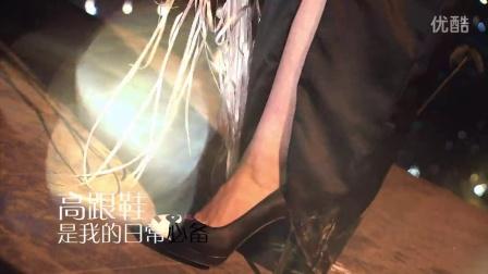 兰桂坊高跟鞋快跑Lady Run时尚公益宣传大片-吴丹
