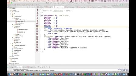 Cocos2d-JS进阶视频教程_18_游戏关卡的设计和加载