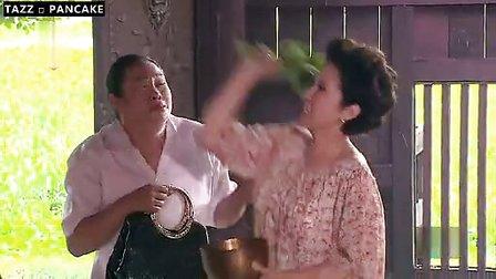 [TAZZ PANCAKE][泰语中字][孽情魅戒][第04集]
