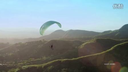 统一绿茶 Tong Yi Green Tea Paragliding