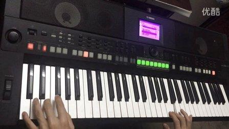 后来—雅马哈S650电子琴
