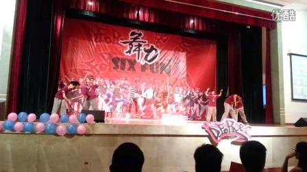 2013.06.16广金D-force第一届《SixFun舞力》六周年成果展 - 嘉宾EW舞队演出