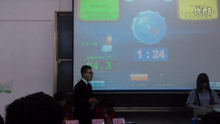 西亚斯第十六届大学生辩论赛复赛体育VS外语正方二辩