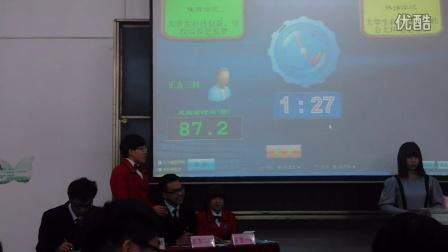 西亚斯第十六届大学生辩论赛复赛体育VS外语正方三辩