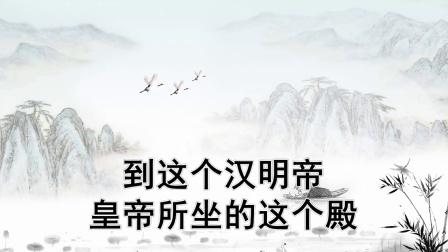 42章经02-梵语佛陀耶